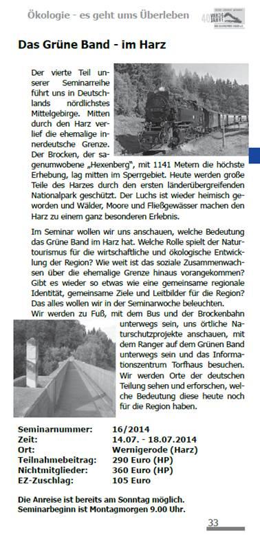 Ausschreibung Harz 2014
