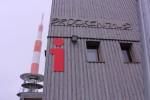 Infozentrum Brockenhaus